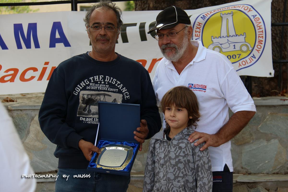 rally-aigiou-2013-10