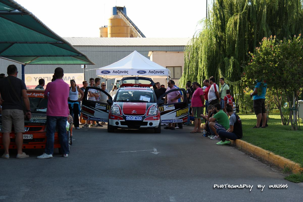 rally-aigiou-2013-2